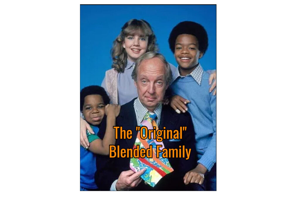 blended family different strokes